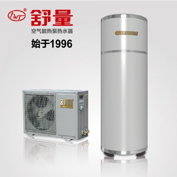 浙江豪瓦特节能科技有限公司