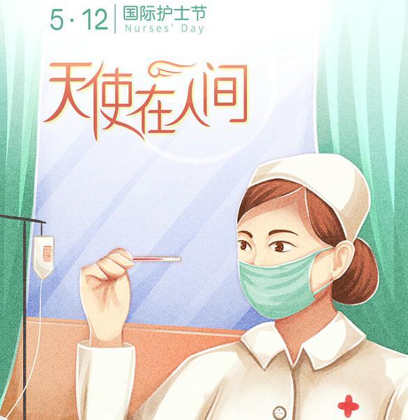 国际护士节!华天成空气能为白衣天使提供温暖舒适的热水服务