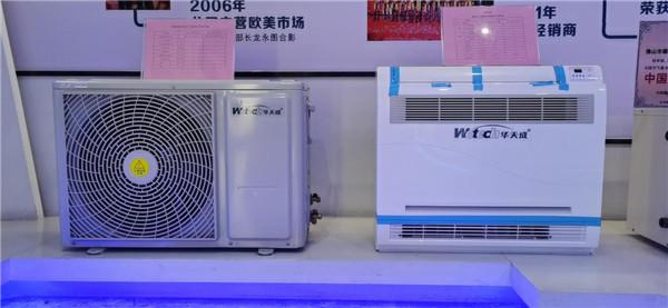 清洁取暖意义重大 热泵热风机或是解决用不起问题的重要方式