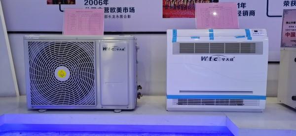 实施农村无集中供热地区清洁取暖工程  空气源热泵或受市场追捧
