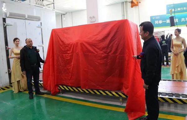 青海白果科技股份公司太空能热泵清洁供暖设备研发制造(总部)基地落成暨首台设备生产下线庆典仪式顺利举行