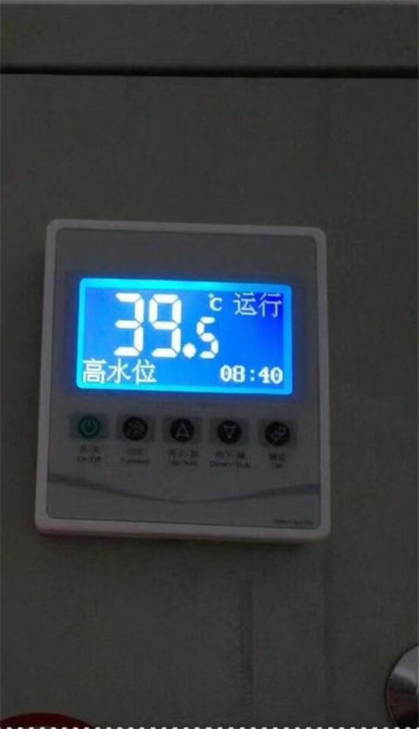 案例详解:太阳雨空气能打造北京330O独栋别墅空气能冷暖系统项目
