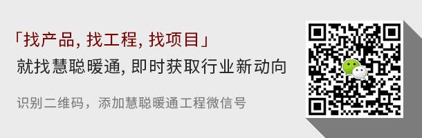 芬尼克兹空气能热水机组斩获四川17所学校浴室项目