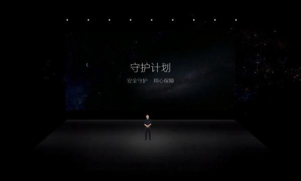 沟通未来|中广欧特斯AR星空发布会超炫启幕