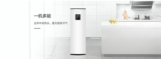 米特拉极小体积空气能热水器,小尺寸不占地,想装哪就装哪