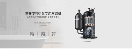 空气能热水器性价比高吗,与一般热水器有什么区别?