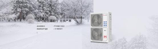 空气能热泵采暖突然失灵的原因分析