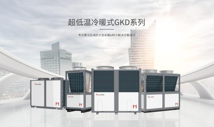 海拔4200米,米特拉30000平米工程助力达日县清洁取暖