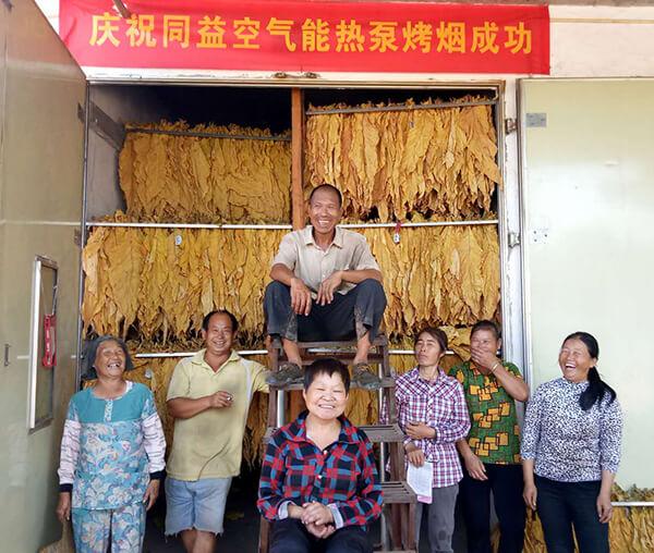 向祖国献礼:同益空气能助力烤烟产业转型升级