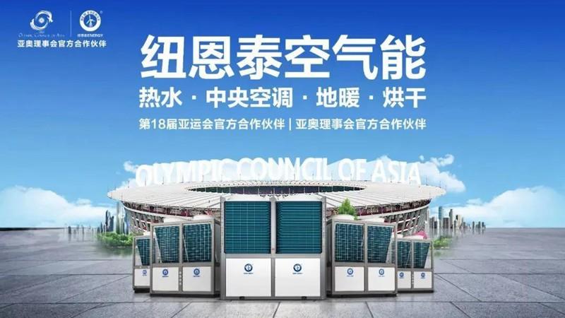 绿色养殖蔚然成风!山东23000㎡养鸡场选用纽恩泰空气能供暖!