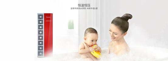 空气能热水器恒温速热舒适,产妇月子洗浴照样健康享受