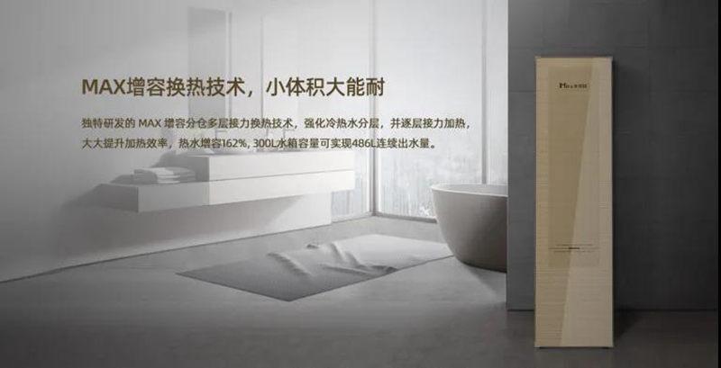 轻商用空气能热水器,助力美容美发业拓客盈利