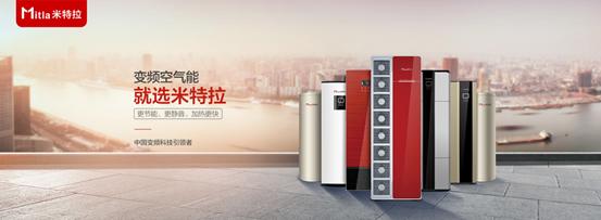 从耗电成因分析,家用空气能热水器为什么值得购买