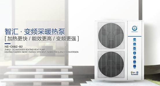 """""""煤改电""""常用的几种取暖设备各有哪些优缺点?"""