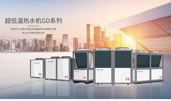 支出减少水量增加,空气能热泵为商用热水输出全新方案
