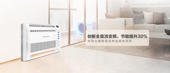 清洁能源替代散煤效果强,空气能热泵鼎力相助